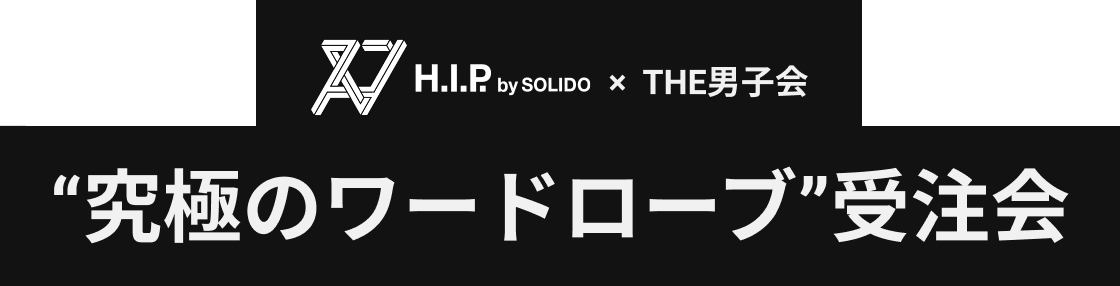 H.I.P. by SOLIDO